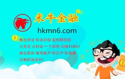 http://www.weixinrensheng.com/caijingmi/2441331.html