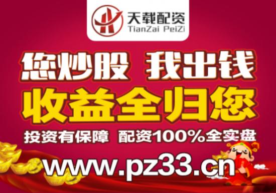 http://www.weixinrensheng.com/caijingmi/2441326.html