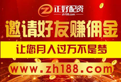 配资中国本站只供应参考并不组成任何投资及操纵倡议