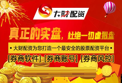 http://www.weixinrensheng.com/caijingmi/2596923.html