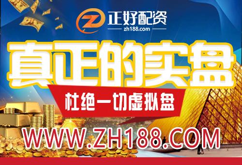 http://www.weixinrensheng.com/caijingmi/2596921.html