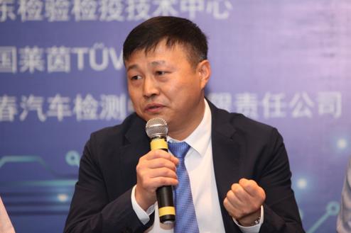 打破贸易壁垒 中国动力电池系统检测走向国际化